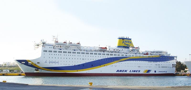Nave Traghetto Anek Lines el venizelos