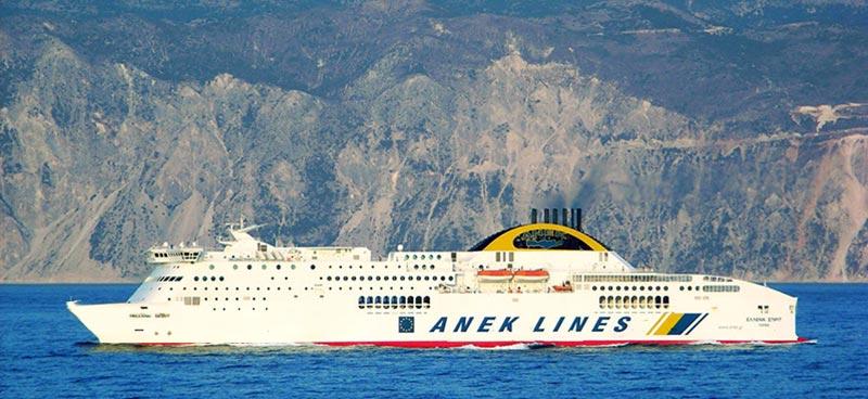 Nave Traghetto Anek Lines hellenic spirit