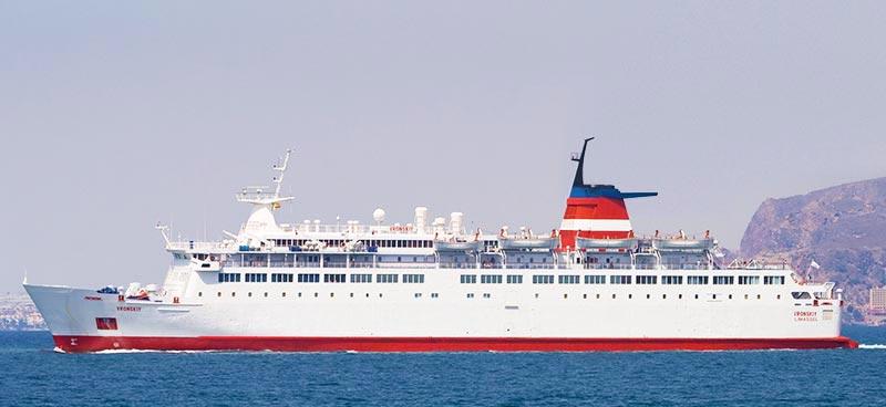 Nave Traghetto Trasmediterranea vronskiy